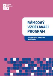 Rámcový vzdělávací program pro základní umělecké vzdělávání - obálka